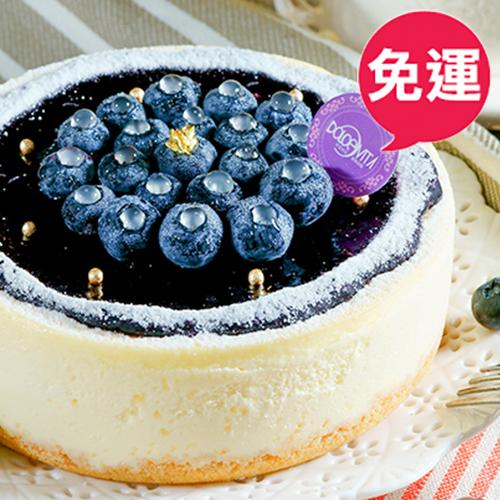 六吋免運【多茄米拉★阿帕起司-藍莓重乳酪蛋糕】純手工細火熬製自製濃純藍莓醬/吃的到整顆飽滿的藍莓!新鮮酸甜滋味搭配乳酪超濃郁奶香!#團購美食#重乳酪