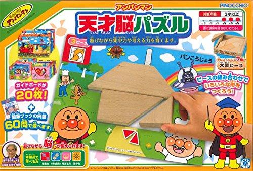 **雙子俏媽咪親子館**  [日本]  麵包超人 Anpanman  新款益智七巧板拼圖  知育玩具  (現貨)