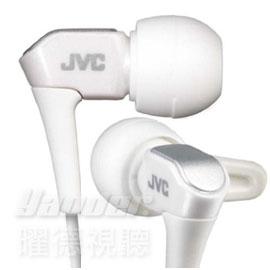 【曜德★送收納盒】JVC HA-FXH10 白 微型動圈 耳道式耳機 線夾 ★免運★