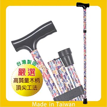 光星 NOVA醫療用手杖(未滅菌) 摺疊型調整拐杖 百蝶齊放 E3010AX