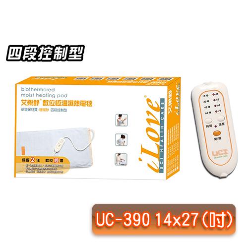 艾樂舒 數位恆溫濕熱電毯(未滅菌) UC-390 (腰/背專用)