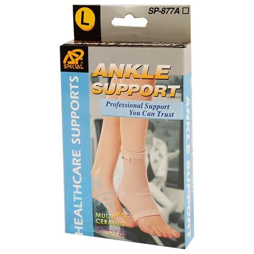 璟茂 肢體護具(未滅菌) 踝關節護套  SP-877A
