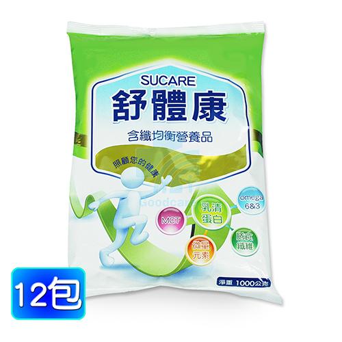 舒體康 含纖均衡營養品 1Kgx12包/箱