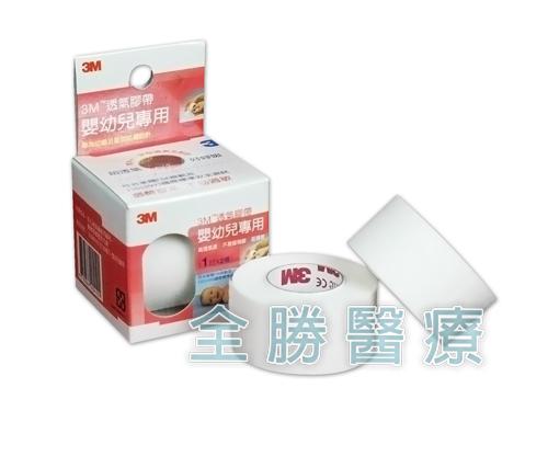 3M 透氣膠帶 (未滅菌) 嬰幼兒專用 1吋白色 2入/盒