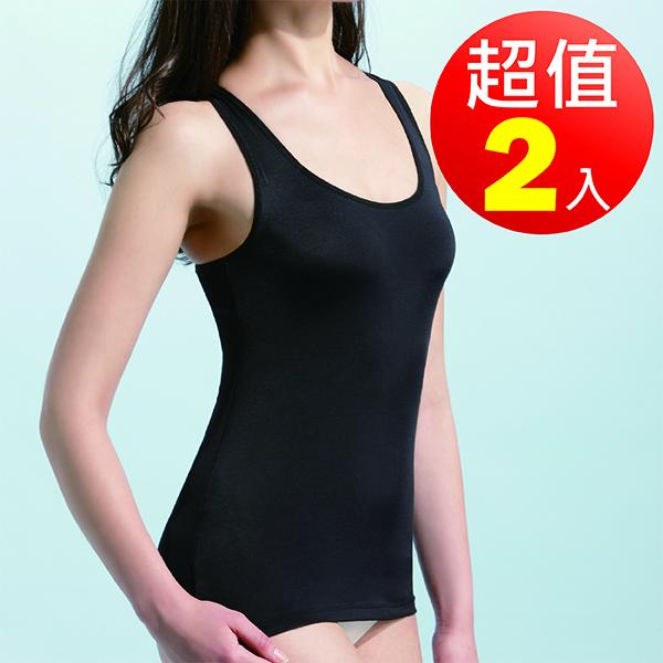 【MIGER密格內衣】BRA IN抗UV系列背心(2件組)-台灣製