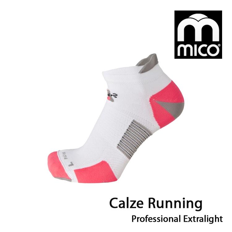 MICO 越野慢跑襪1277/城市綠洲(義大利、萊卡、輕薄透氣、耐磨)