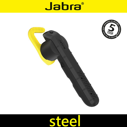 Jabra Steel 防水防塵抗噪藍牙耳機 ◆耐衝擊耐摔耐震◆最強五年保