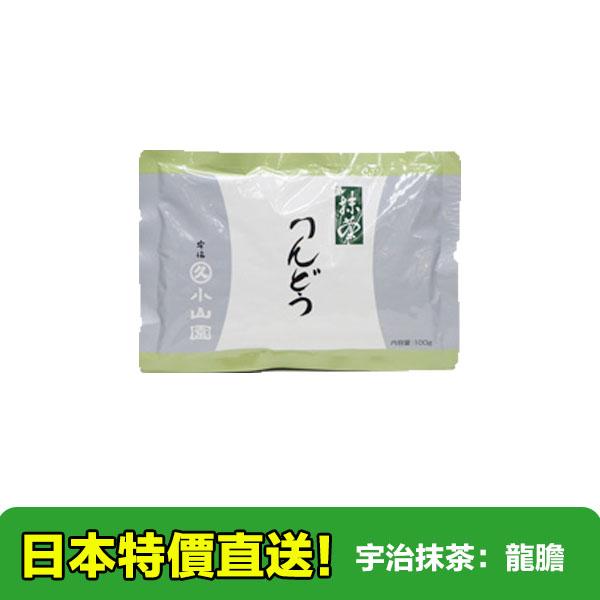 【海洋傳奇】日本丸久小山園抹茶粉龍膽 100g袋裝 宇治抹茶粉 烘焙抹茶粉 無糖純抹茶粉