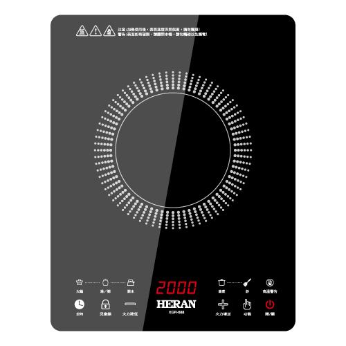 【迪特軍3C】HERAN 禾聯 頂級黑晶電陶爐 XGR-688