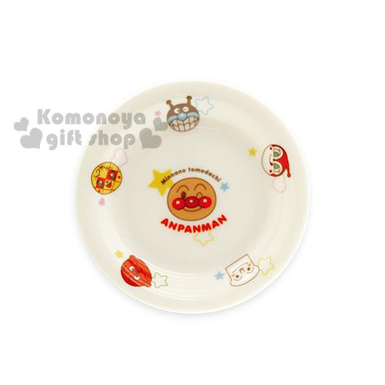 〔小禮堂〕麵包超人 日製陶瓷盤《小.白.大臉.星星.愛心》日本金正陶瓷.朋友系列
