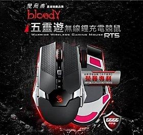 【迪特軍3C】A4 BLOODY 【RT5】內鍵鋰電充電式 無線電競滑鼠 4種火力模式 9個可編程鍵