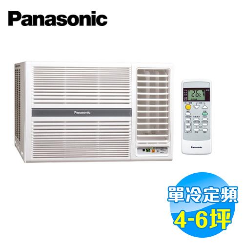 國際 Panasonic 定頻右吹單冷窗型冷氣 CW-G25S2