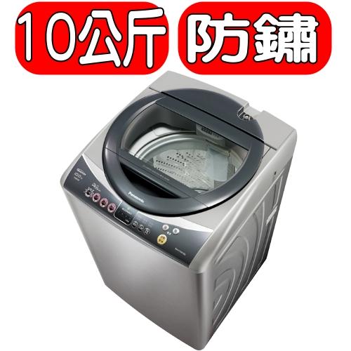 《結帳打95折》Pannasonic國際牌【NA-V100YBS-S】洗衣機《10公斤,變頻,不鏽鋼防鏽》
