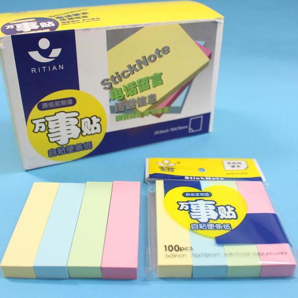 4色4條型利貼紙 萬事貼字粘便條紙 便利貼 方便貼 便條本/一小包入{促15}1.8cm x 7.6cm~5746