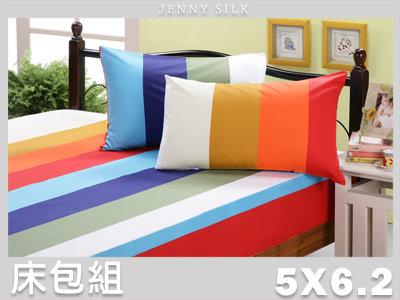 【名流寢飾家居館】前橙似錦.100%純棉.標準雙人床包組.全程臺灣製造  出清下殺↘