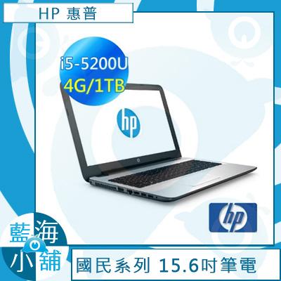 HP 15-ac147TX  15.6吋白色鑽石紋理筆電--售完即止