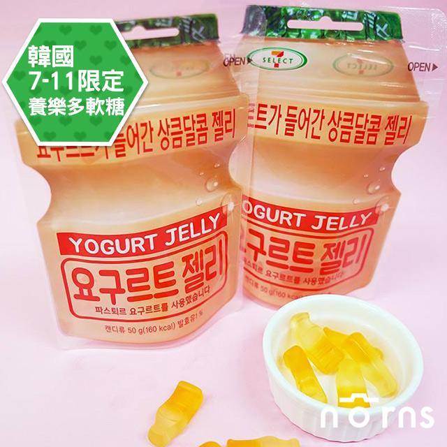 NORNS【韓國7-11限定養樂多軟糖】QQ糖 糖果  樂天 零食 韓國人氣 代購零嘴