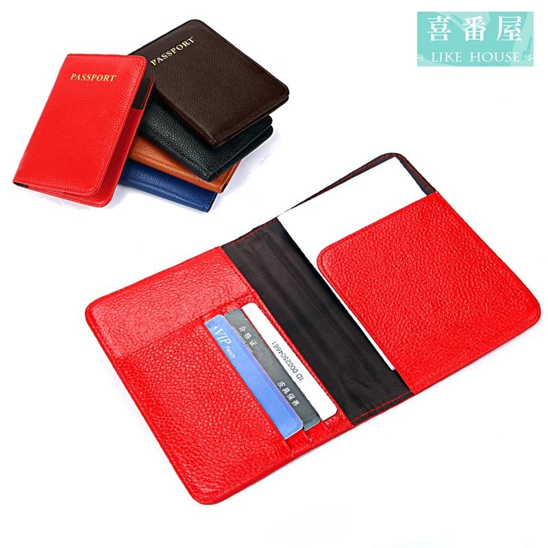 【喜番屋】日韓版真皮頭層牛皮出國旅遊護照包護照夾護照套證件包證件夾證件套卡片包卡片夾卡片套PA11