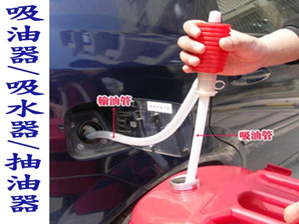 BO雜貨【SV6236】汽車專用抽油器 換油器手動吸油器 汽油油箱吸油管 抽水管