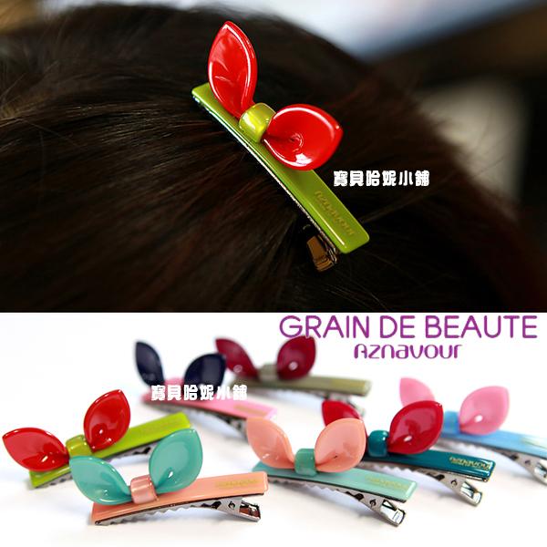 BHJ219-法國品牌Grain de Beaute 可愛兔耳朵髮夾 瀏海夾 鴨嘴夾 【韓國製】Aznavour