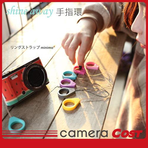 ★1折起專區★ shine away 防掉手指環 顏色隨機 相機 手機 鏡頭 鑰匙 可用