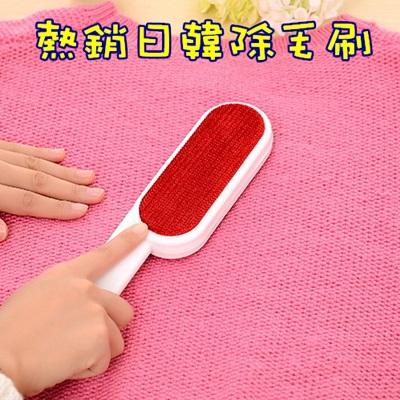 防靜電除毛刷-熱銷日韓實用除塵刷居家生活用品2色(顏色隨機)73pp126【獨家進口】【米蘭精品】