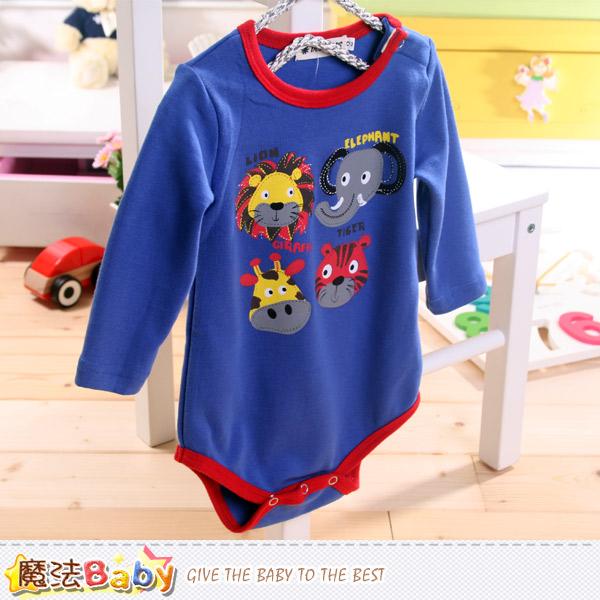 嬰兒長袖包屁衣 連身衣 魔法Baby~k42985
