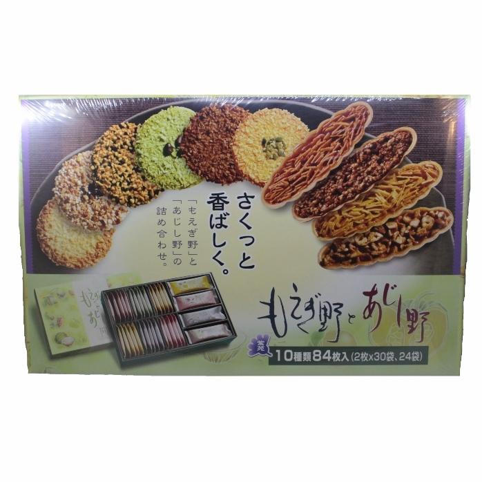 【橘町五丁目】Tivon 雙野10種類84枚入餅乾禮盒