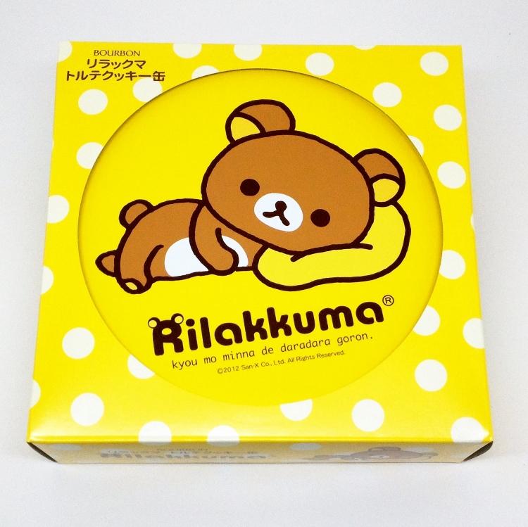 【橘町五丁目】限時下殺! 北日本拉拉熊 奶油餅乾禮盒 附提袋喔