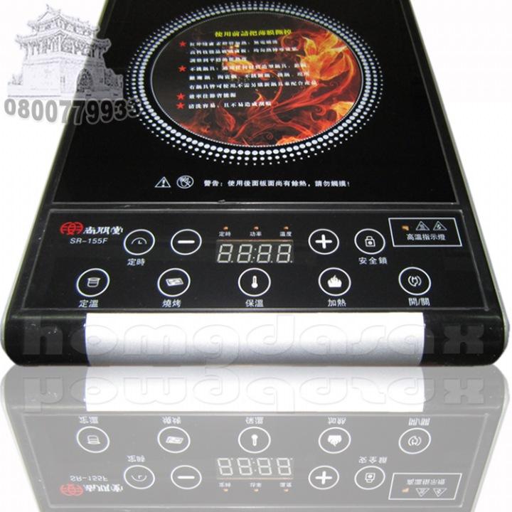 微電腦電晶爐~強化玻璃鏡面黑晶爐(155F)【3期0利率】【本島免運】