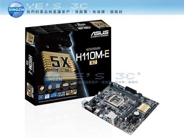 「YEs 3C」全新 ASUS 華碩 H110M-E/M.2 intel 主機板 LGA1151/DDR4