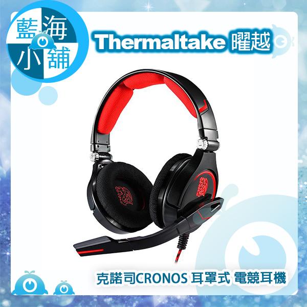 Thermaltake 曜越 Tt eSPORTS 克諾司CRONOS 耳罩式 電競耳機