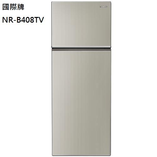 Panasonic 國際牌 393公升 雙門變頻電冰箱 NR-B408TV ★2016年新品上市!