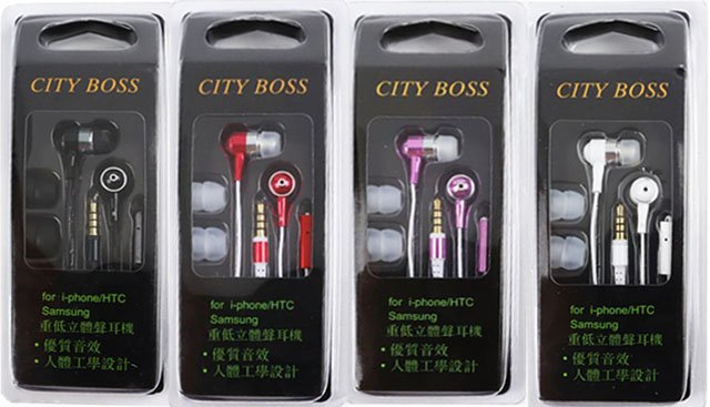 CITY BOSS震撼 重低音 立體聲耳機/ST-936/ Hi-Fi音質/3.5mm/2段式耳機/分體耳機/更換聽筒/免持聽筒/HTC Desire C/V
