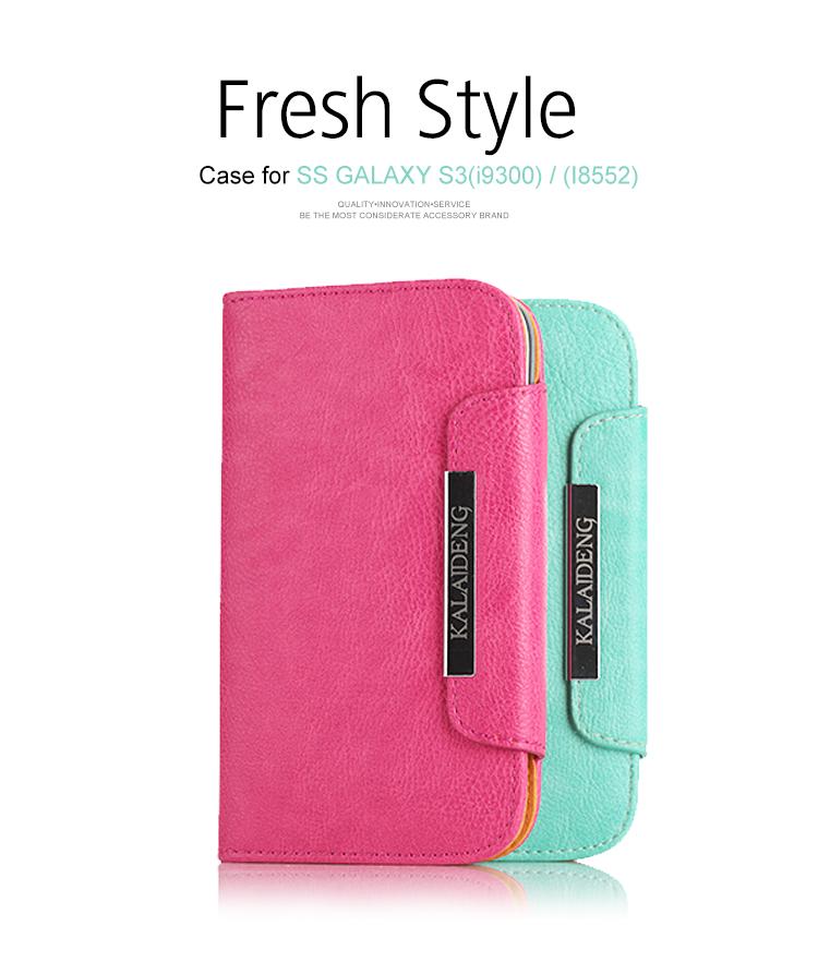 KALAIDENG 卡來登 SAMSUNG GALAXY Win i8552 清爽系列/皮套/便攜錢包/可放卡片 側開皮套/背蓋式皮套/翻蓋保護殼/保護套