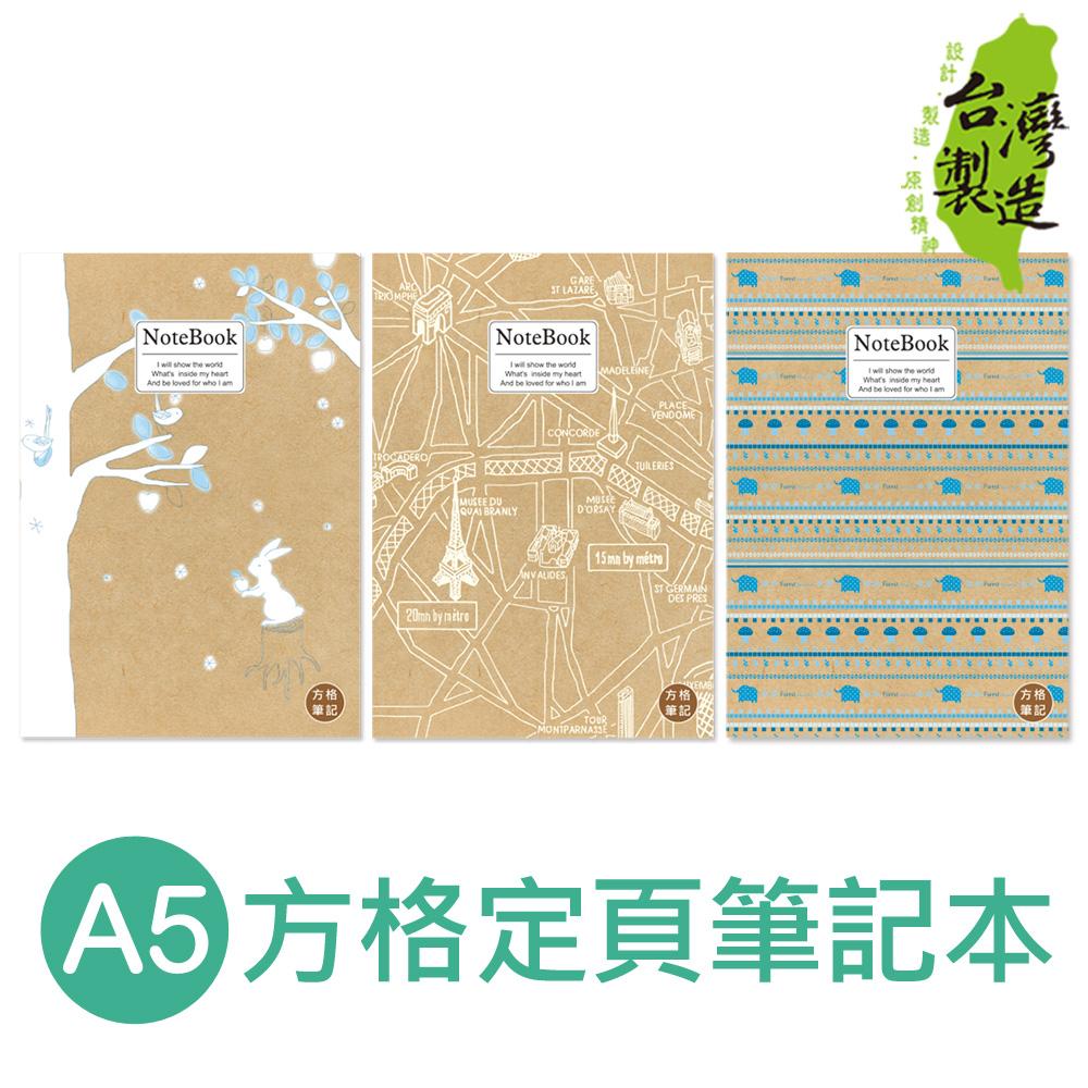 珠友 SS-10073 A5/25K 定頁筆記本(方格)/22張