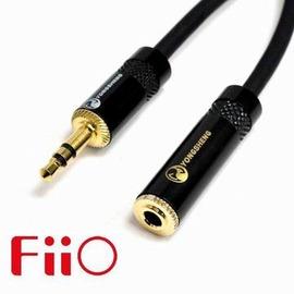 志達電子 L2F-2 Fiio 100cm 3.5mm立體聲延長線-附6.3mm轉接頭