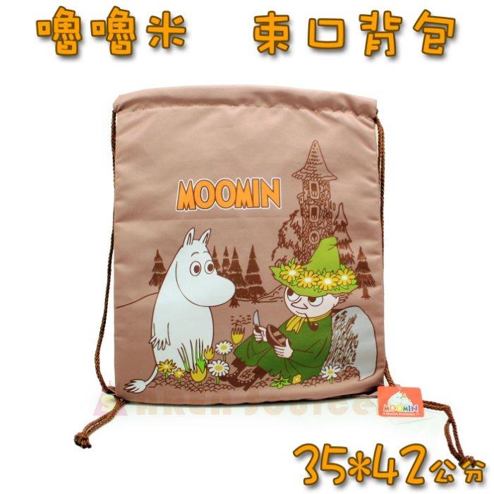 【禾宜精品】正版 Moomin 嚕嚕米 姆明 束口背包 (棕) 束口背袋 時尚包 生活百貨 M102016-J1