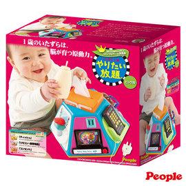 *babygo*日本People新超級多功能七面遊戲機HD007