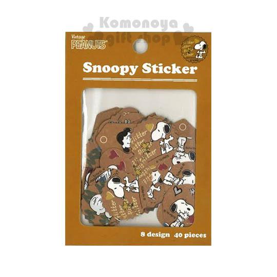 〔小禮堂〕Snoopy 史努比 造型貼紙組《4款選1.卡其.太空人.網球.郵票.擁抱》可愛造型