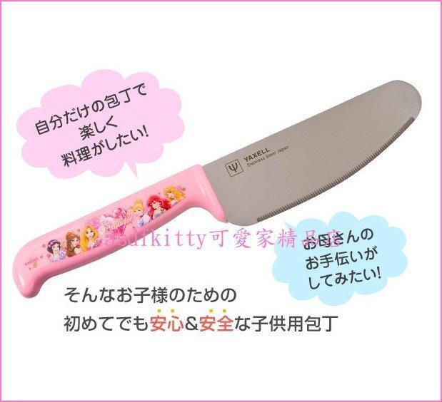 asdfkitty可愛家☆迪士尼公主安全不鏽鋼菜刀-可當水果刀-兒童可用-日本製