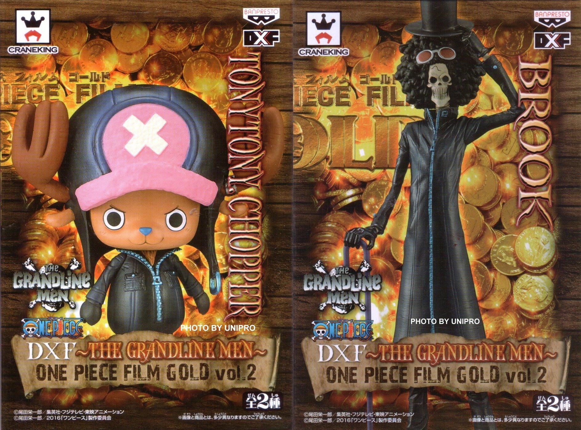 台灣代理版 電影版 DXF THE GRANDLINE MEN ONE PIECE FILM GOLD VOL.2 喬巴 + 布魯克 全2種 CHOPPER BROOK 海賊王 航海王 公仔