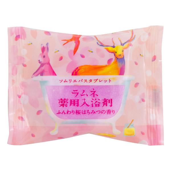 CHARLEY 櫻花蜂蜜香發泡入浴錠 40g