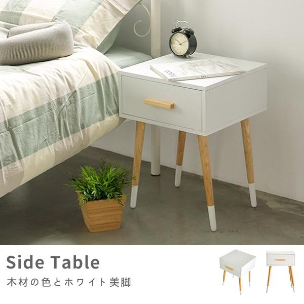 收納櫃 置物架 床頭櫃【X0016】良木作配色邊桌 MIT台灣製 完美主義