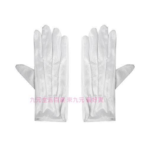 【九元生活百貨】絨布止滑手套/白色 機車手套 防滑手套