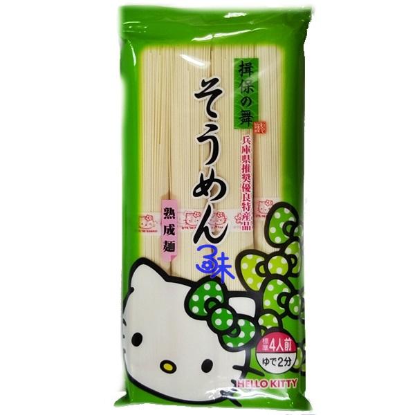 (日本) [Kanesu製麵]揖保之舞熟成素麵(綠) 1包360公克 特價 133 元 【4972328236026 】(Hello Kitty 孰成素麵)