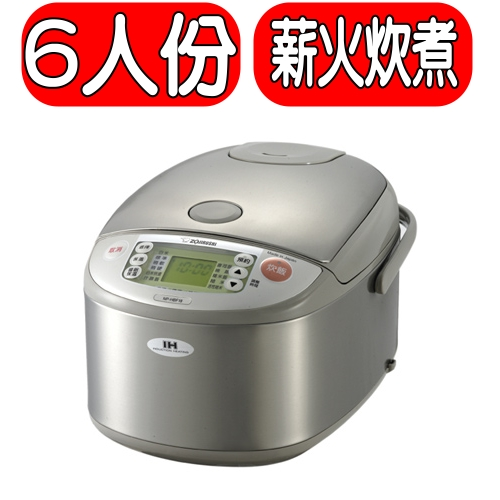 《特促可議價》ZOJIRUSHI象印【NP-HBF10】IH電子鍋《6人份》
