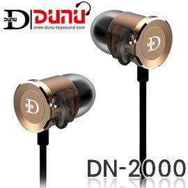 志達電子 DN2000 現貨供應 達音科 DUNU DN-2000 DN2K 三單體(2動鐵+1動圈) 耳道式耳機 公司貨 K3003 SE846 IE800 UMPRO50 可參考