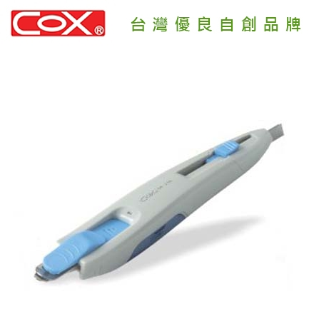 COX 三燕 SR-210 多功能除針器 / 支