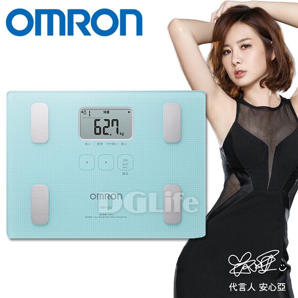 OMRON體脂計 HBF-216 藍色 新品上市!限時優惠!!